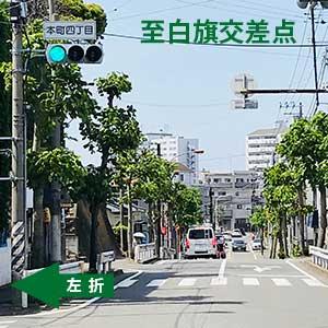 """""""株式会社エアコンカバーサービスまでの道順"""""""